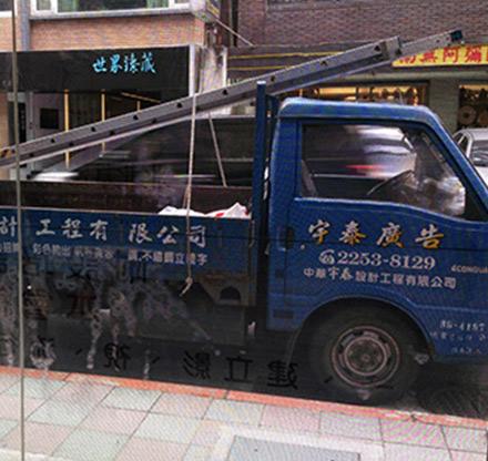 台北 大圖輸出